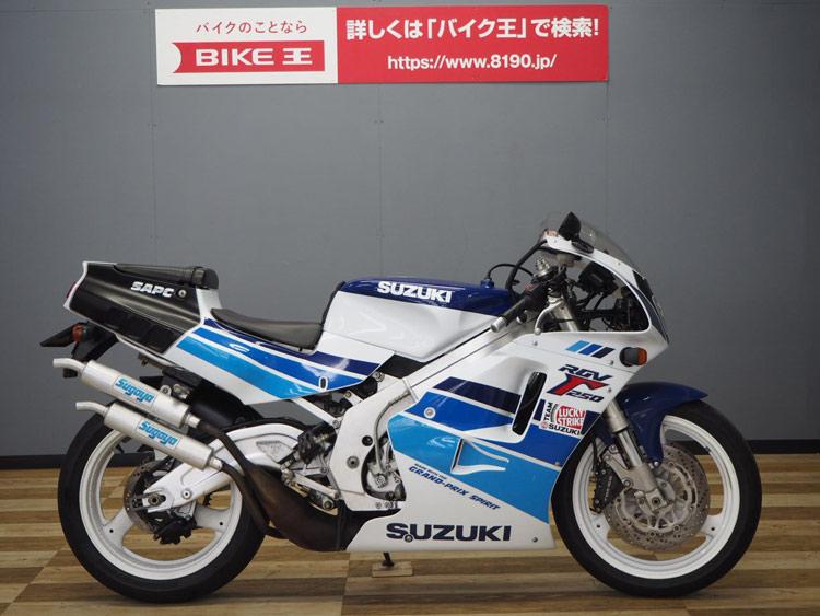RGV-Γ250