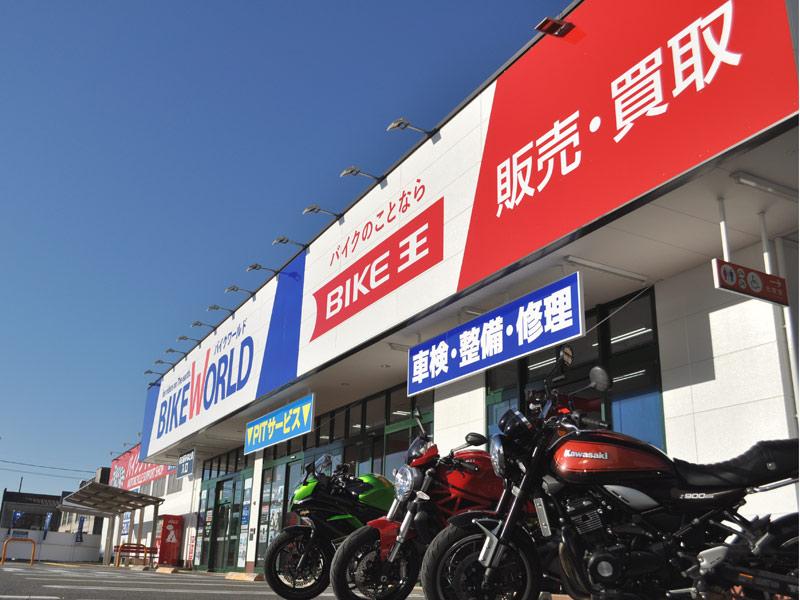 バイク 名古屋 レンタル